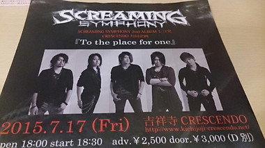 Screming Symphony